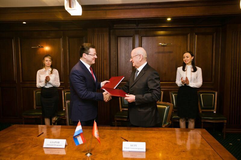 Самарская и Оренбургская области заключили соглашение о сотрудничестве