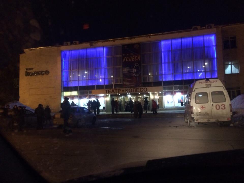 8 марта в Тольятти эвакуировали зрителей и персонал театра «Колесо»