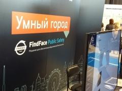 Всех тольяттинцев приглашают к созданию «Умного города»