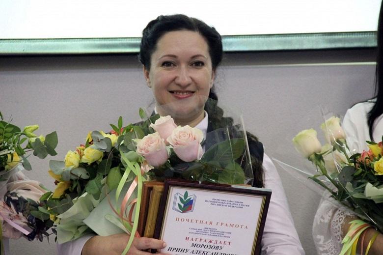 Тольяттинку признали лучшим воспитателем в Самарской области!