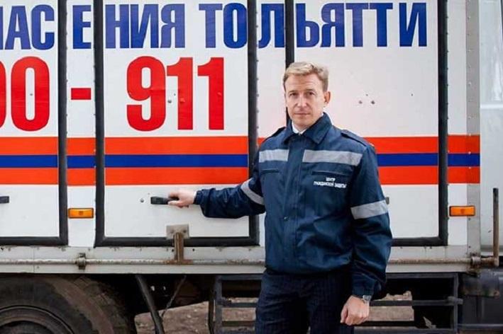 Тольяттинский спасатель откликнулся на призыв о помощи и получил 3 млн рублей