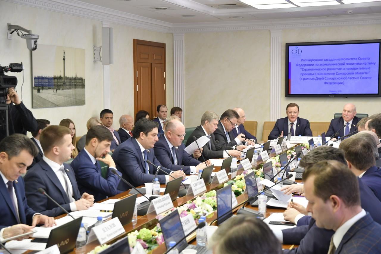 В Совете Федерации единогласно поддержали инициативы Самарской области