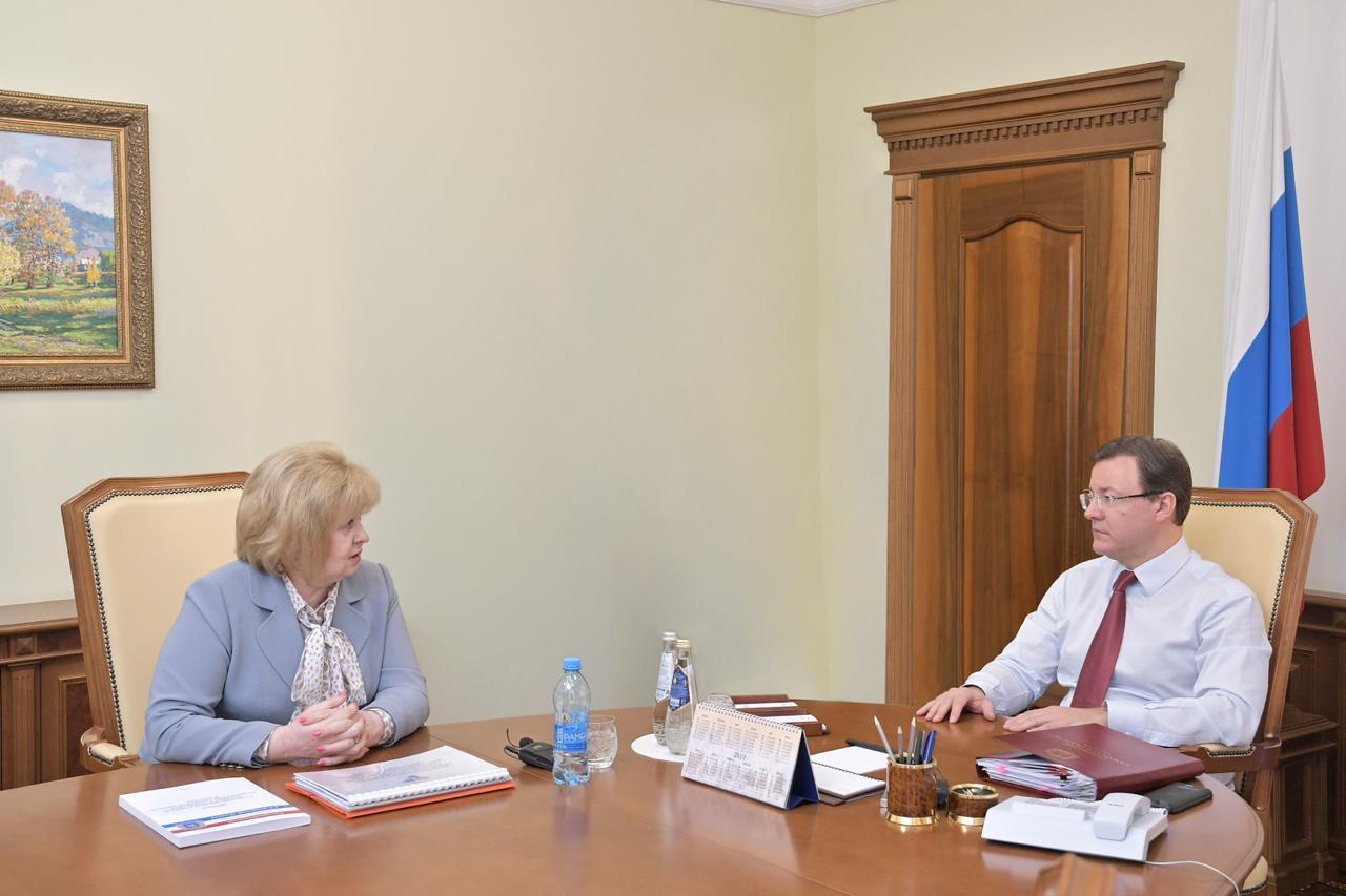 Губернатор встретился с уполномоченным по правам человека в Самарской области