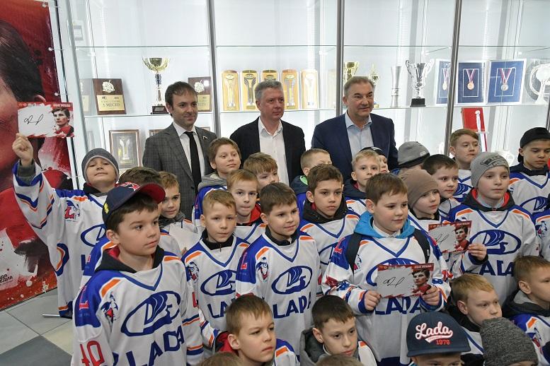 Владислав Третьяк дал старт хоккейному турниру в Тольятти на Кубок своего имени