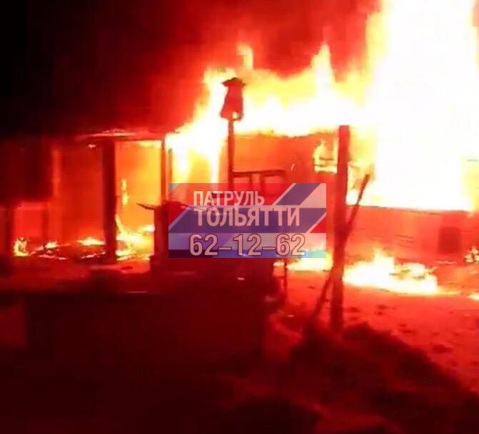 В тольяттинском приюте для животных произошел пожар