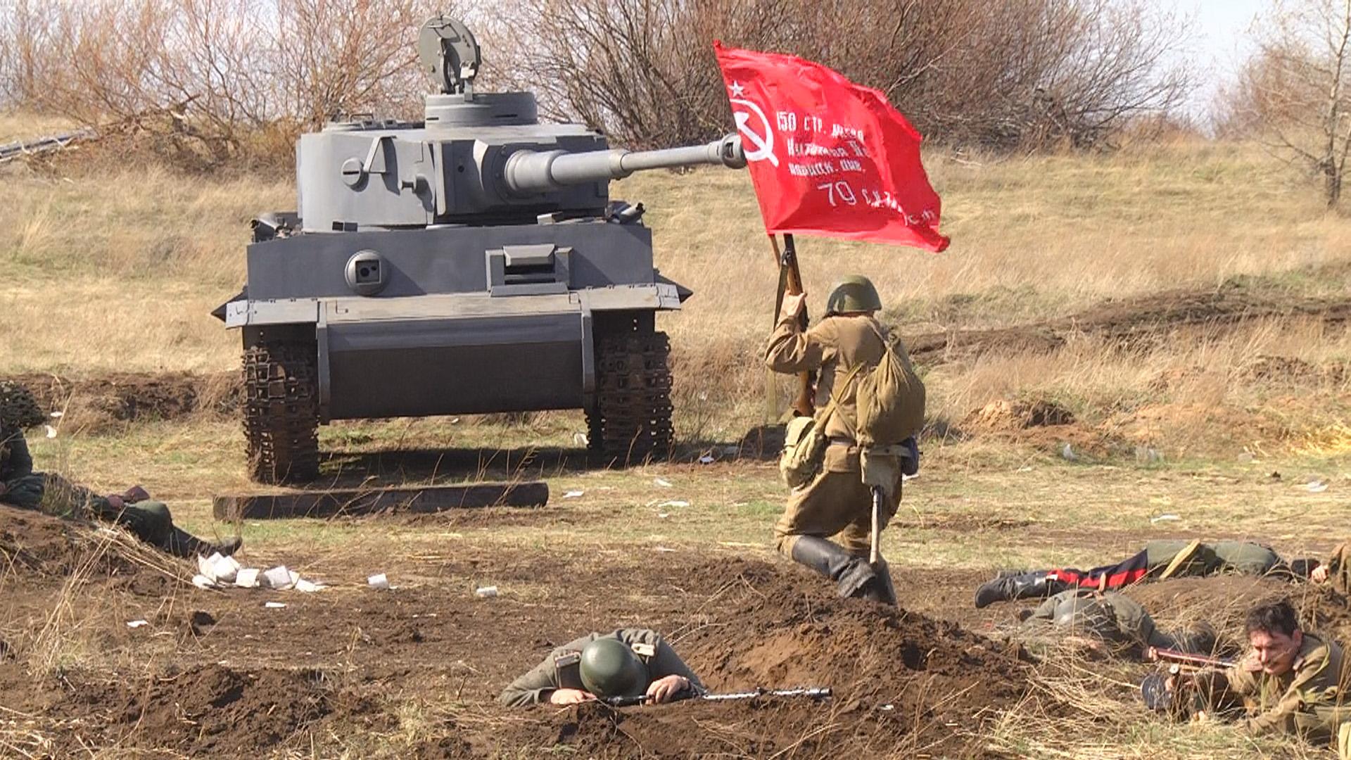 В Самарской области реконструируют битву Берлинской наступательной операции
