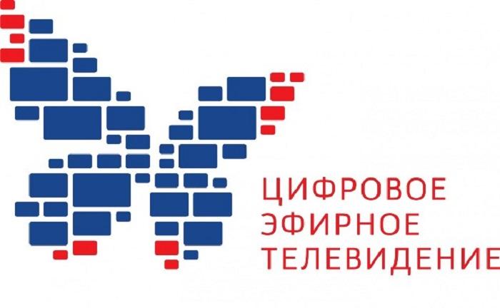 Тольяттинцы смогут задать специалистам вопросы о переходе на цифровое ТВ