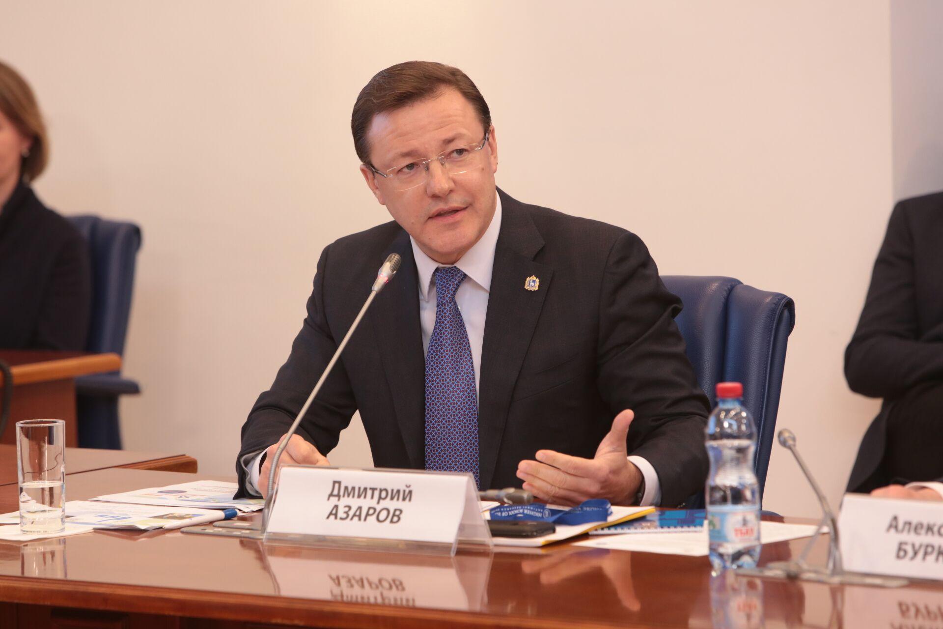 Азаров представил опыт развития кадрового потенциала региона на международной научной конференции