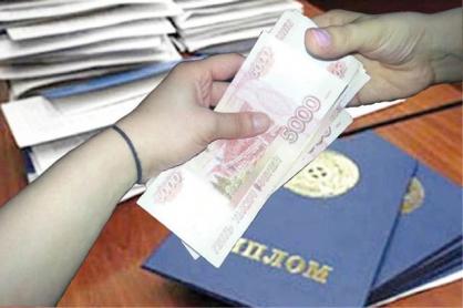 Тольяттинский преподаватель пойдет под суд за взятки