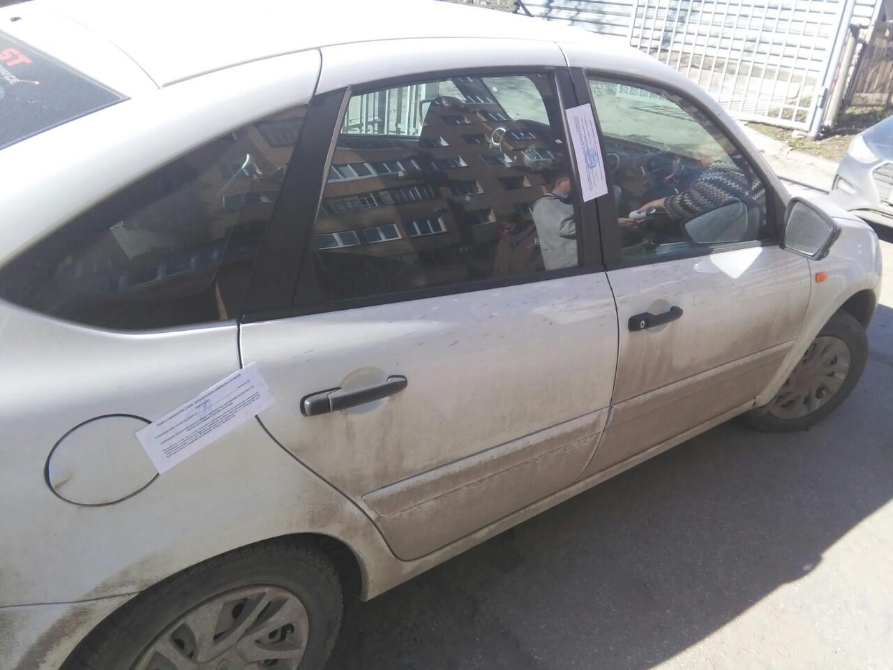 За долги по кредиту у тольяттинца забрали машину