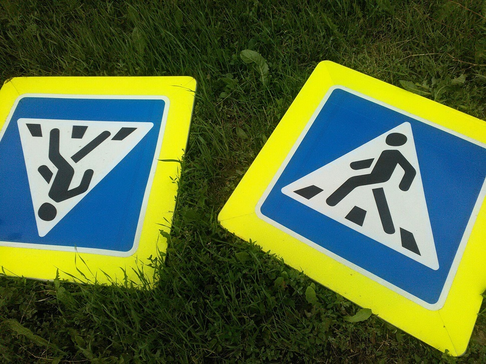 На российских улицах появятся уменьшенные дорожные знаки