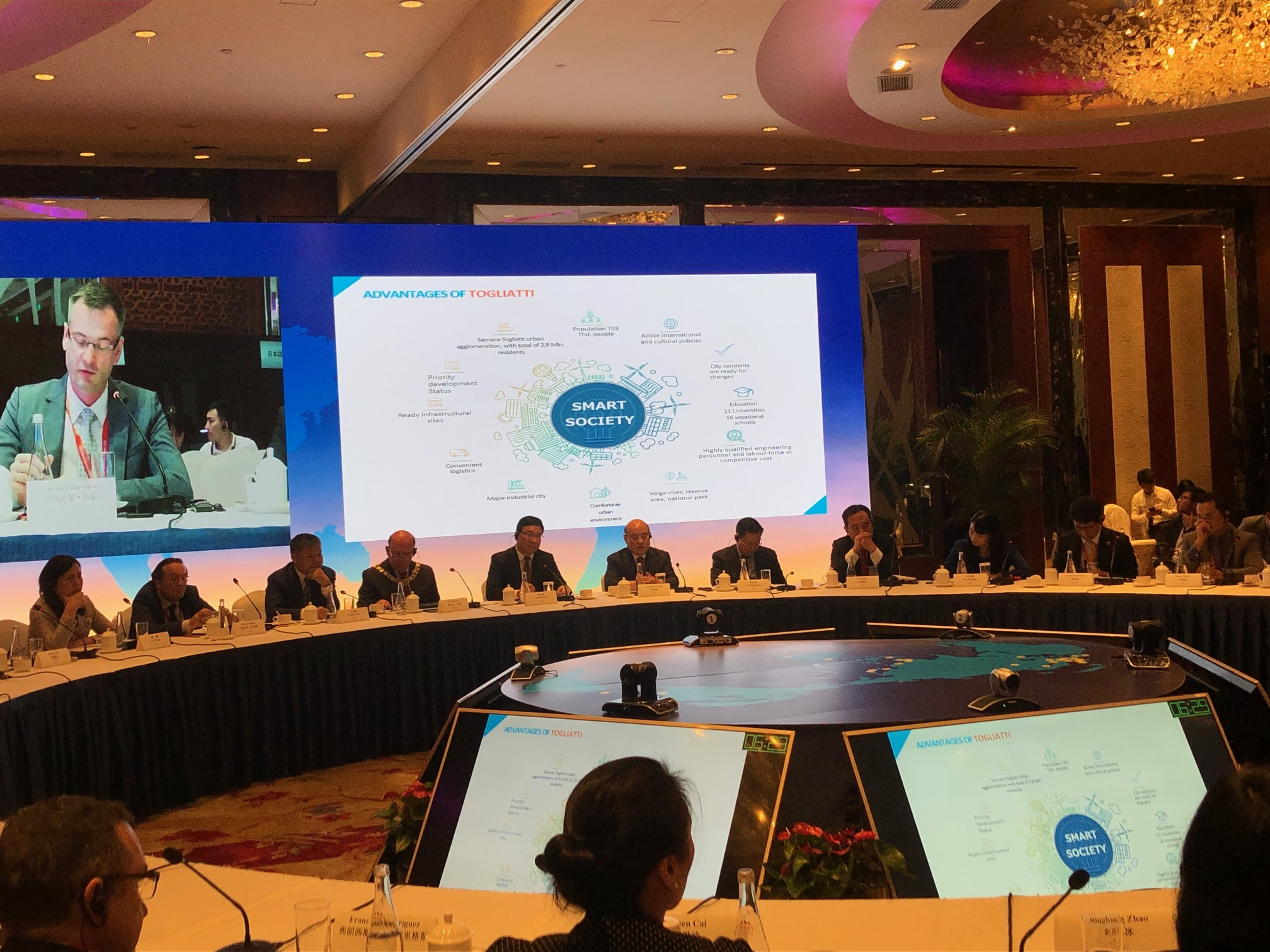 Обмен опытом: Тольятти представлен на Международном Форуме умных городов