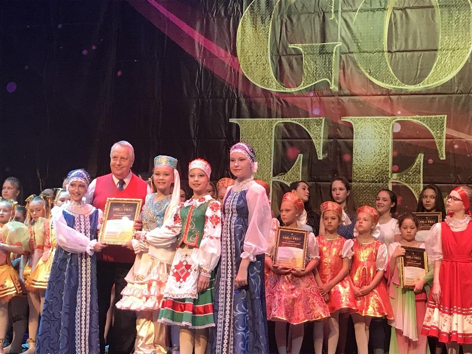 Хореографический ансамбль из Тольятти стал лауреатом международного конкурса!