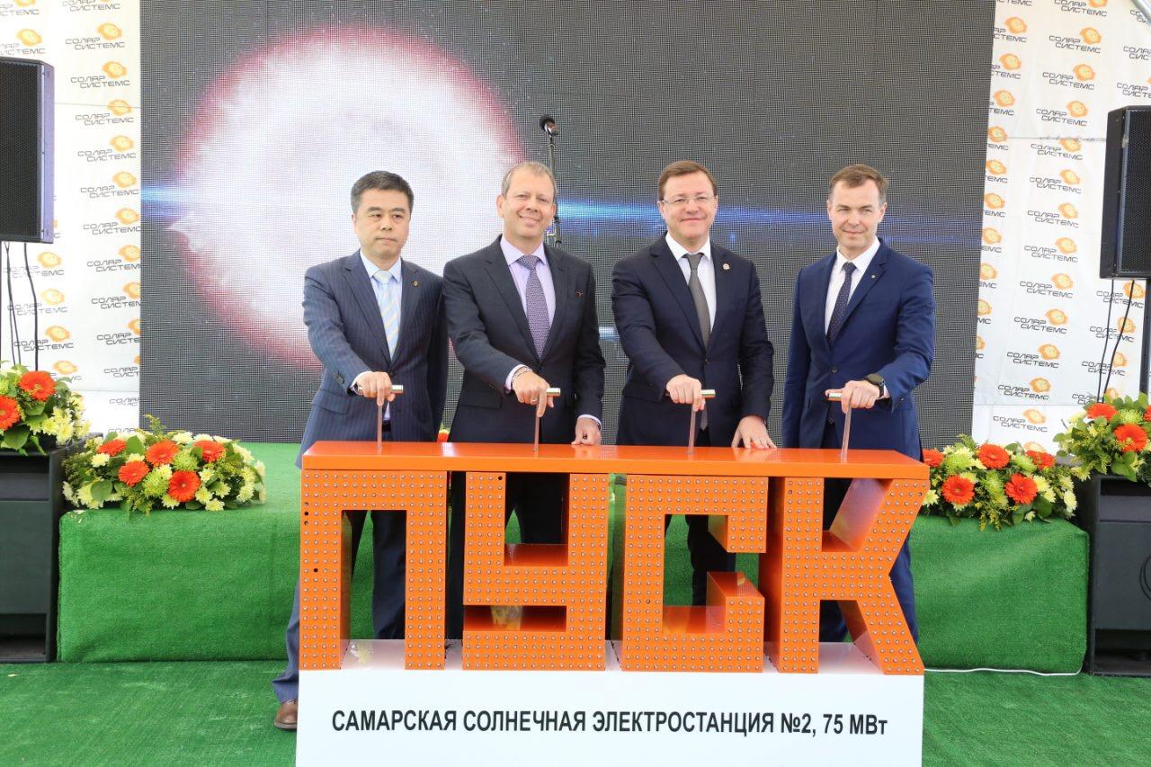 В Самарской области заработала одна из крупнейших в стране солнечная электростанция