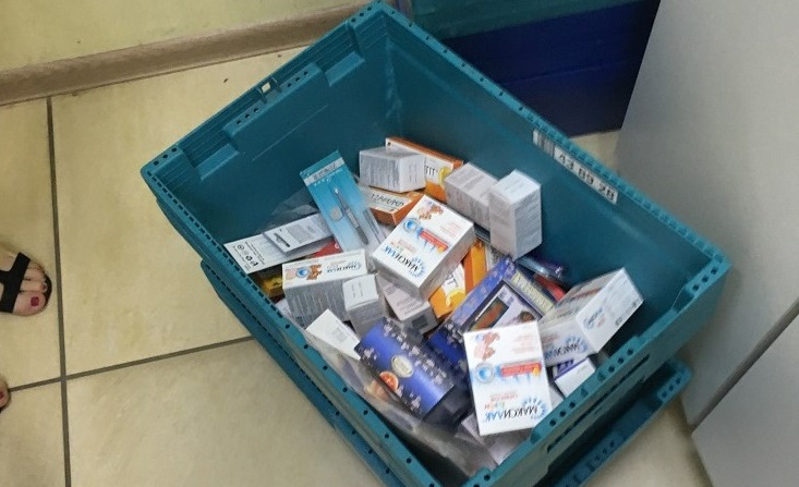 Прокуратура: Тольяттинская аптека работала в антисанитарных условиях