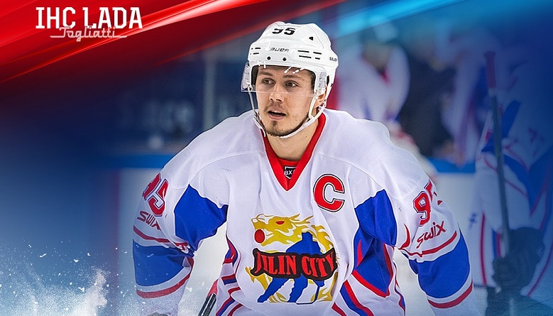 Хоккейную «Ладу» пополнил обладатель Кубка Гагарина