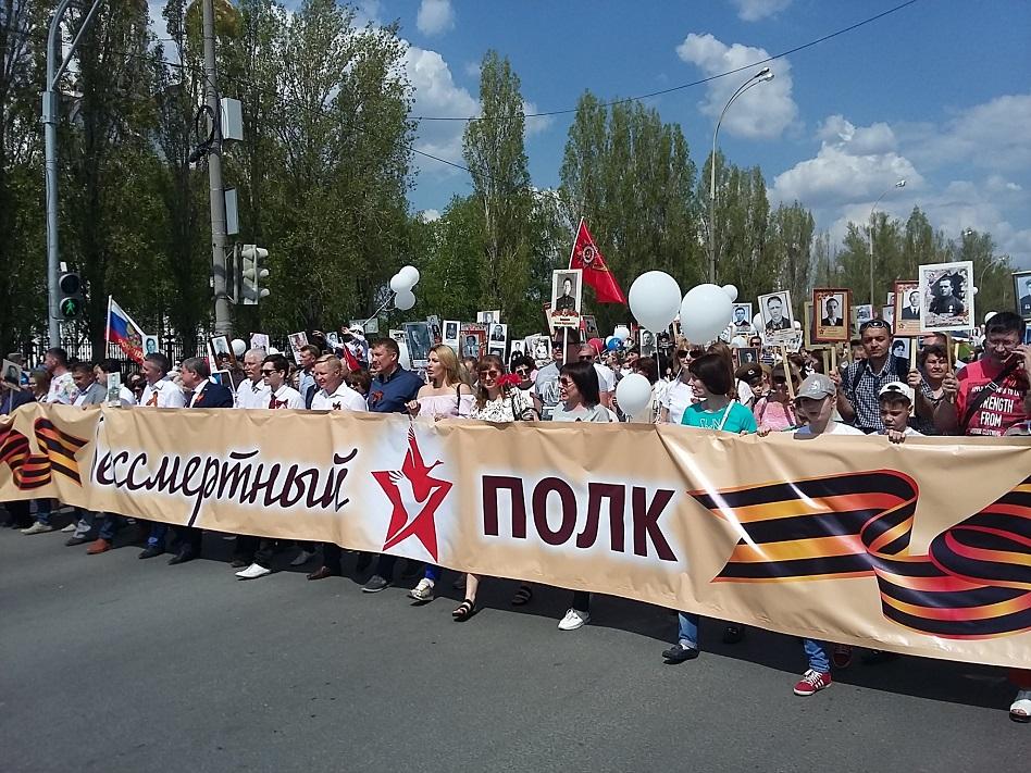 Тольятти отметил День Победы