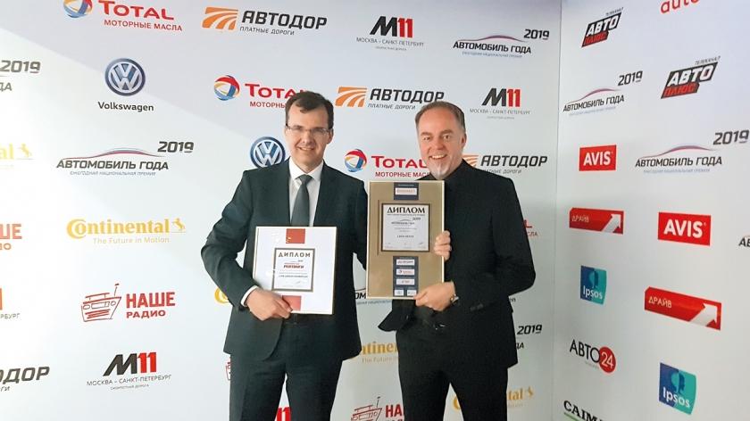 Две «Лады» признаны автомобилями года в России