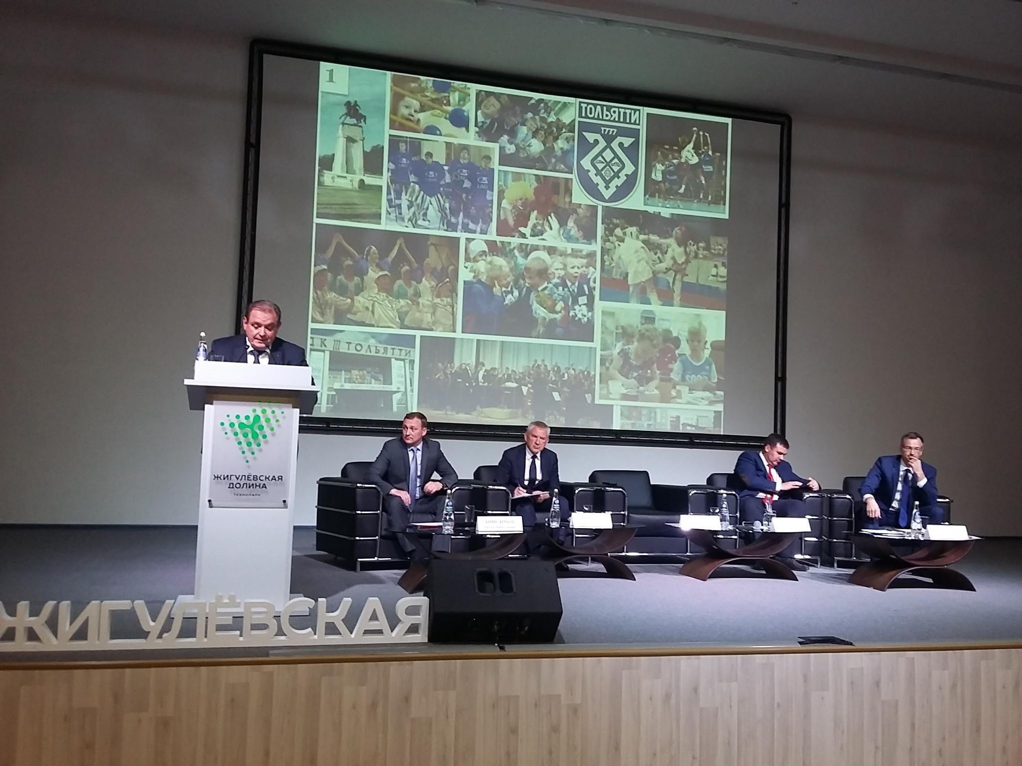 Сергей Анташев рассказал о позитивных итогах в социально-экономическом развитии Тольятти