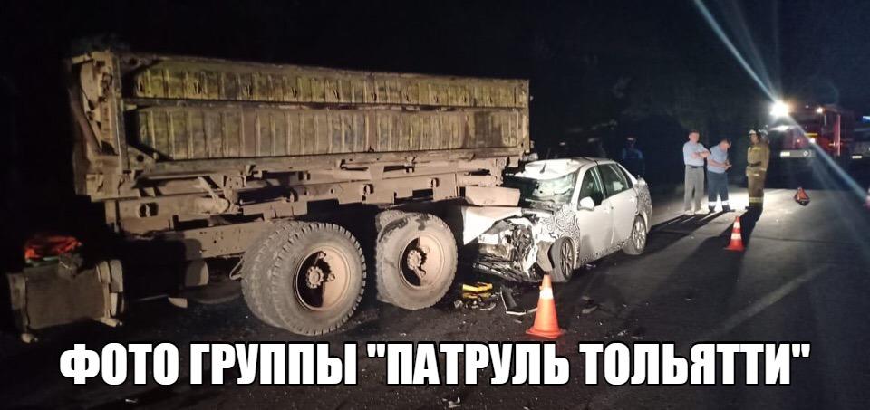 Под Тольятти «секретная» «Лада» попала в смертельное ДТП