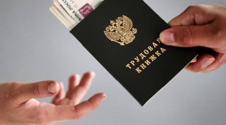 Тольяттинцам напомнили о штрафах за неформальную занятость