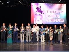 В Тольятти назвали победителей конкурса «Благотворитель года»