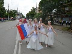 Тольяттинский ансамбль танца «Креатив» посетил Болгарию