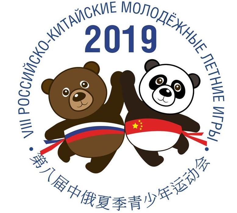 Самара готовится к старту VIII Российско-китайских молодежных летних игр