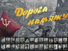 Тольяттинцам предлагают поучаствовать в проекте «Дорога памяти»