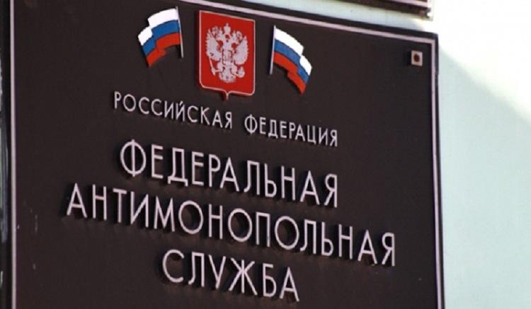 Медгородок Тольятти добился внесения ООО «Сатурн» в реестр недобросовестных поставщиков