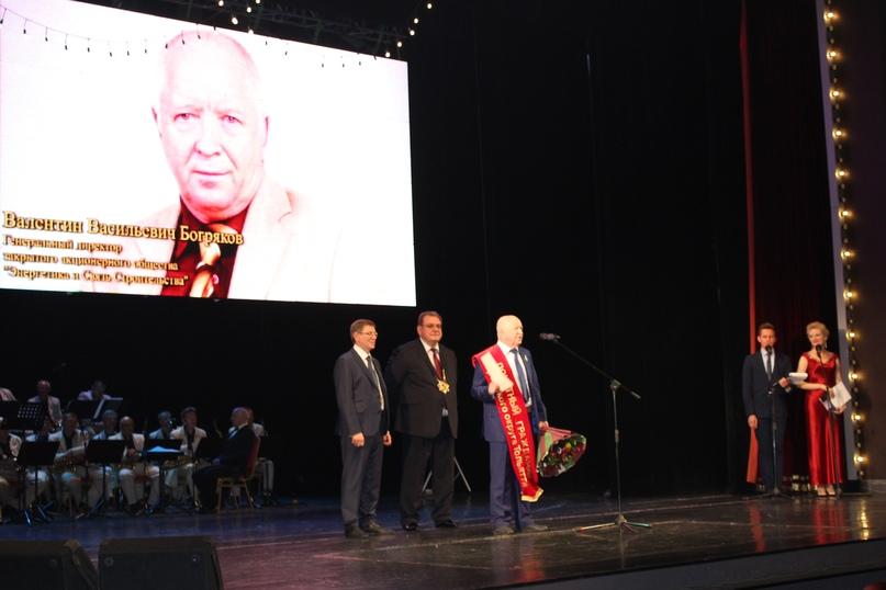 Состоялось награждение нового Почетного гражданина Тольятти