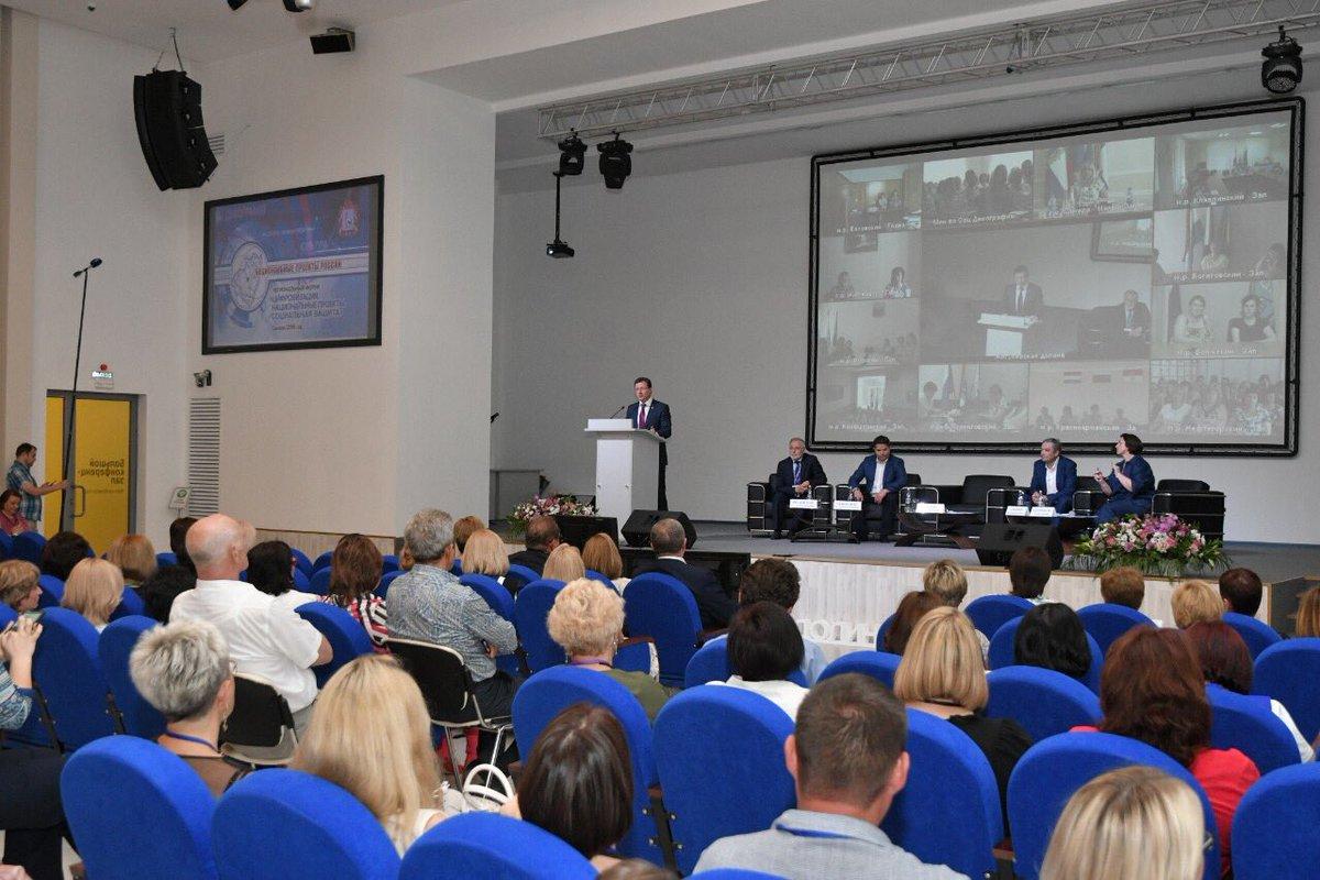 В Тольятти обсудили инновации в системе социальной поддержки граждан