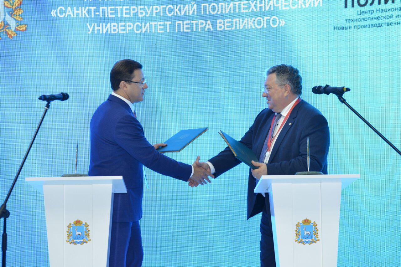 Региональный НОЦ будет сотрудничать с ведущим центром компетенций России