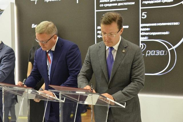 Приоритетный регион: Самарская область и «Ростех» начали развитие научно-образовательного центра