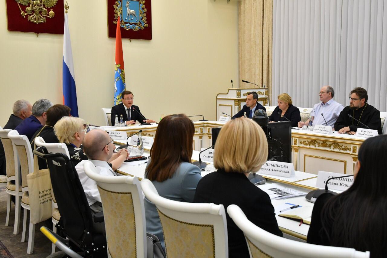 31 организация из Самарской области стали победителями конкурса Президентских грантов