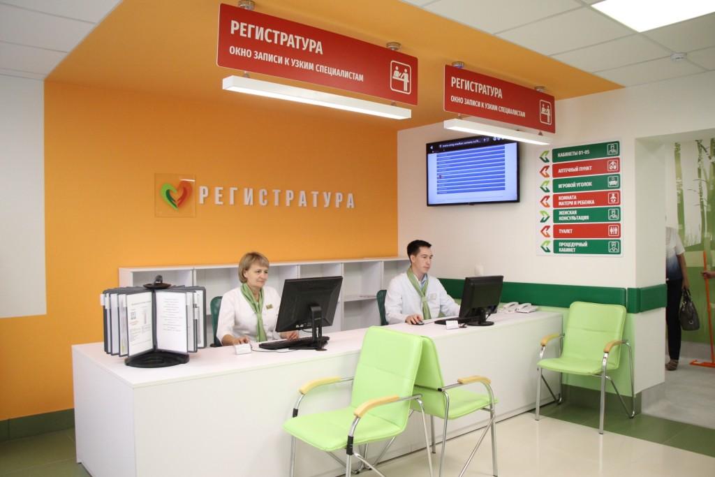 В Самарской области благодаря нацпроекту открылась детская «Бережливая поликлиника»