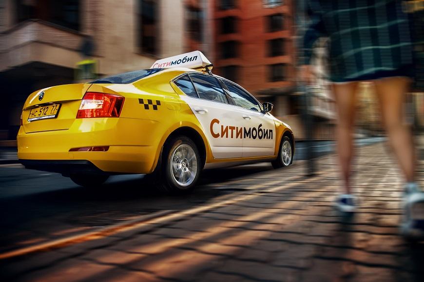 Сервис такси Ситимобил запустился в Тольятти и обещает поездки от 39 рублей