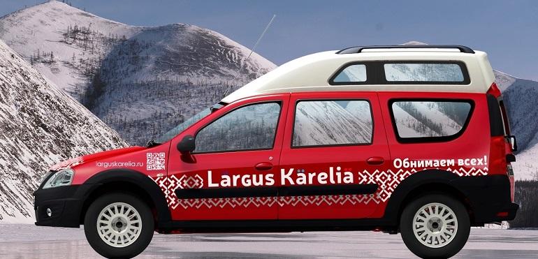 В Тольятти разрабатывают «Ларгус» для путешественников