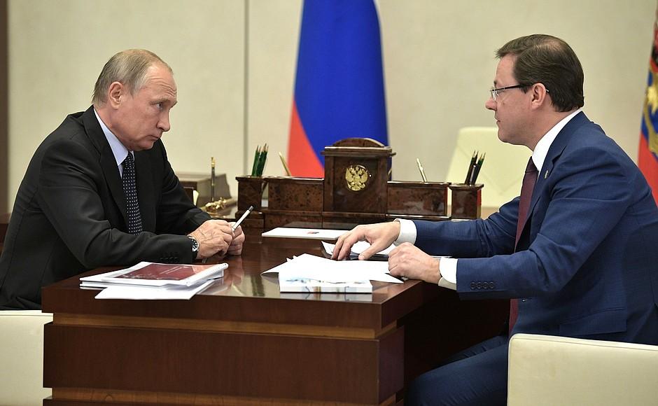 Путину понравилась позитивная динамика инвестклимата в Самарской области