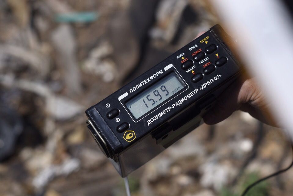 В Тольятти рядом с АВТОВАЗом обнаружена радиоактивная свалка