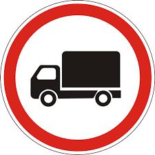 На ремонтируемом участке автодороги М-5 «Урал» ограничат движение транспорта
