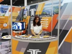 Инвестиционный потенциал Тольятти представили на Российско-Вьетнамском бизнес-форуме