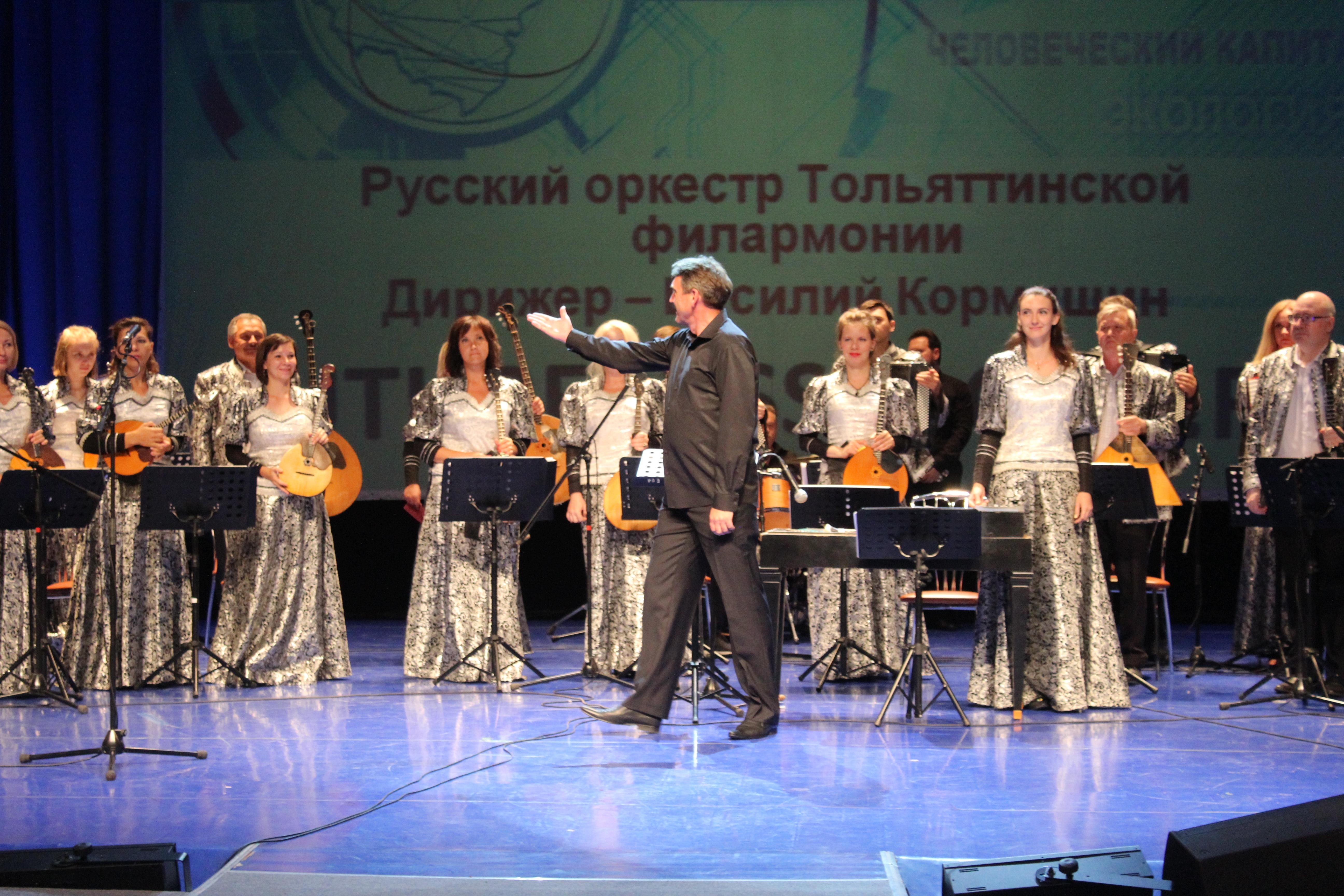 «Самарская область — наш дом»: Тольяттинские активисты получили награды от губернатора