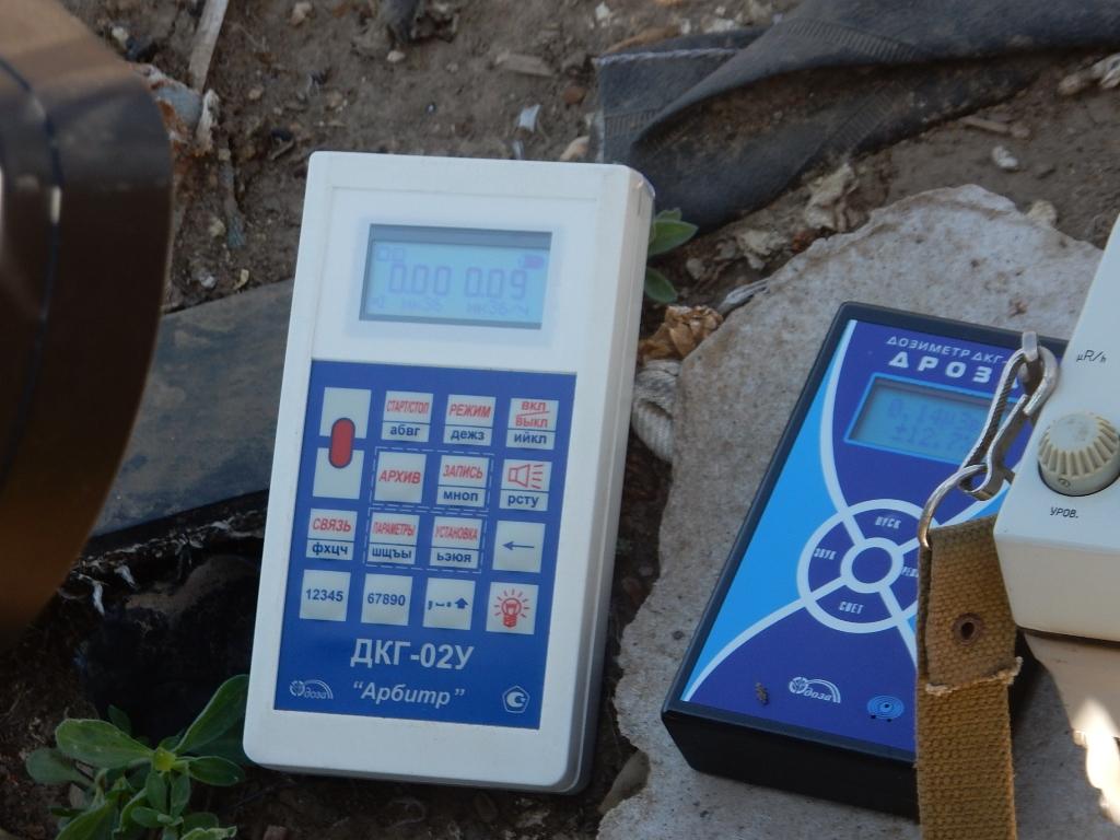 Власти Тольятти сообщили результаты проверки радиационного фона на свалке около АВТОВАЗа