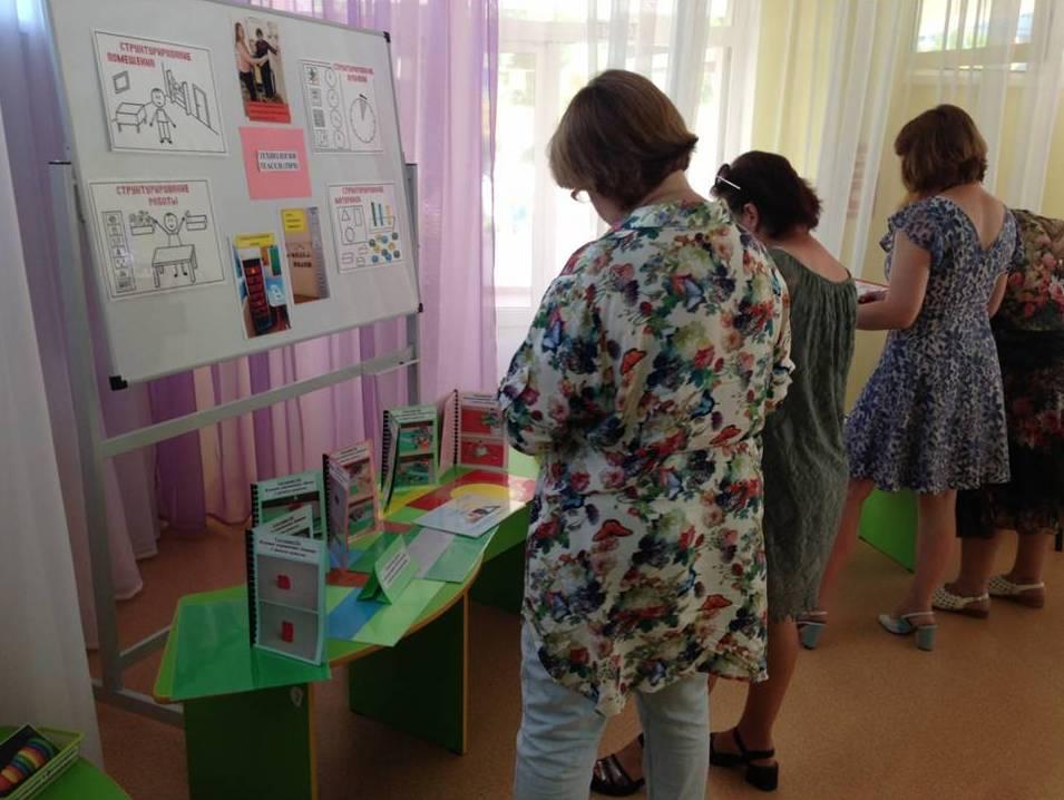 В Тольятти обсудили проблемы развития детей с аутизмом