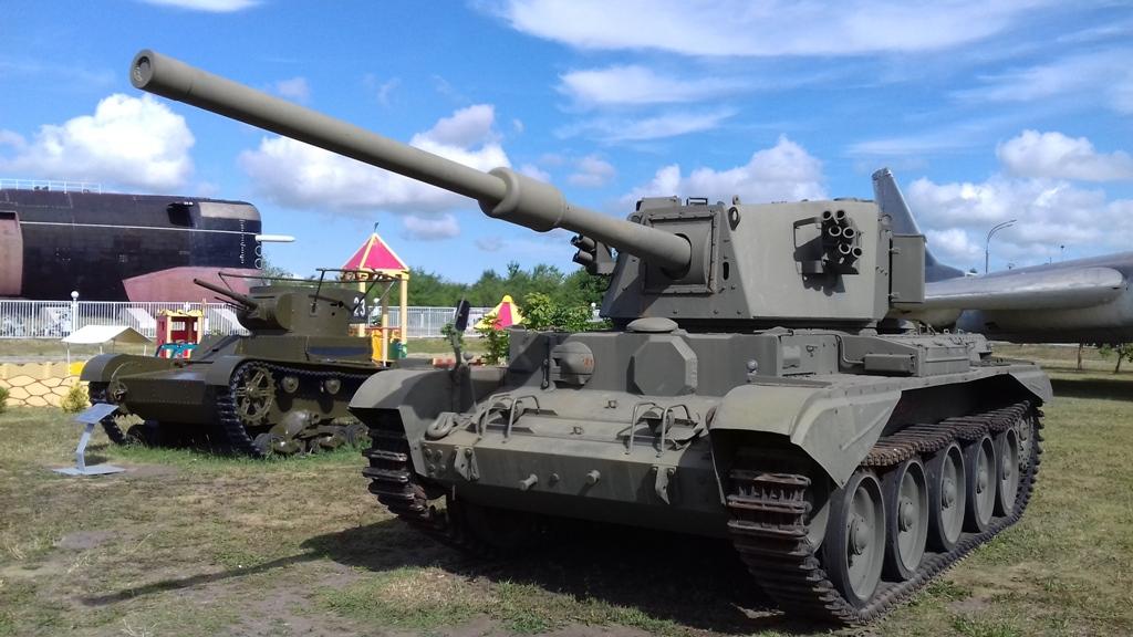 В Парковый комплекс привезли редкий британский танк