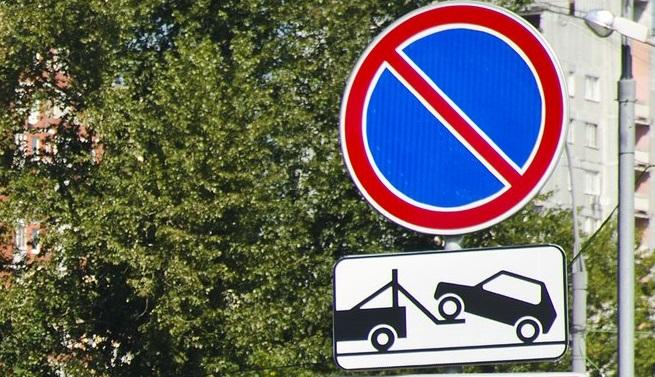 На двух улицах Тольятти запретили стоянку машин