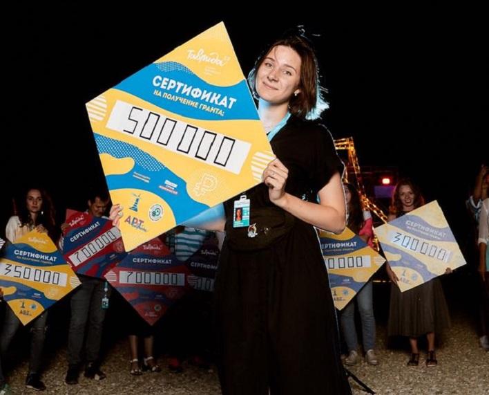 Полина Дрожжина из Самарской области победила в грантовом конкурсе форума «Таврида»