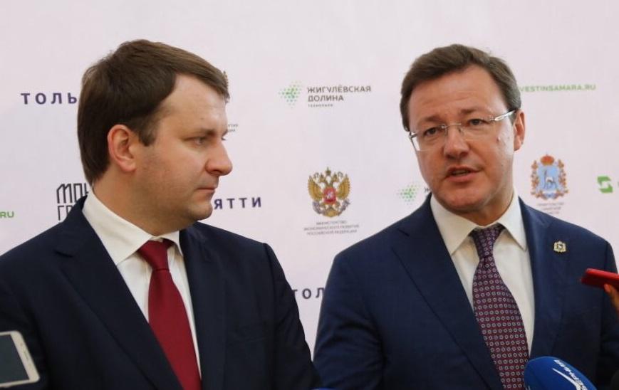 «Произошла колоссальная трансформация экономики»: Тольятти привели в пример на форуме моногородов