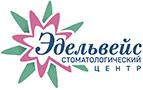 Эдельвейс_логотип